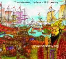 History of Sri Lanka and Thondaimanaru Part 2 English
