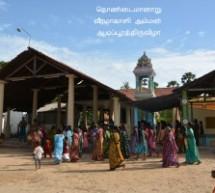 Thondaimanaru Veeramahali amman Aadi pooram festival pictures from Jeyam theivendram