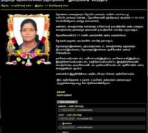 Mrs.Ranjithamalar Passed away in Swiss
