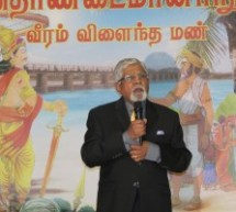 Thondaimanaru Function 26 Oct 2013 Part 3