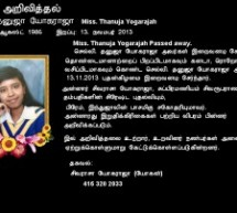 Thanuja Yogarajah, age 26 passed away