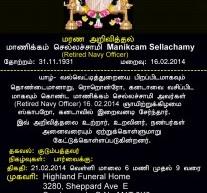 Mr.Manikcam Sellachamy Passed away