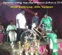 Thondaimanaru Sports Festival 2014 final Day