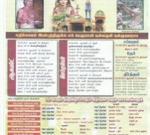 Selvasannithy Festival 2014