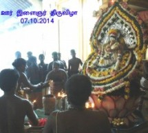 Pillaiyar koil Youth thiruvilla day 9