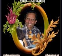 Thondaimanaru Mailvaganam Maheswaran(Eesu) passed away(march 01 2015) in London UK