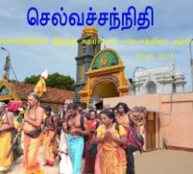 Patha Yaththirai starts from Sannithy Temple