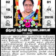 Mrs. Rnjini Thondaimanaban  Passed away in Madress   on 01.11.2016
